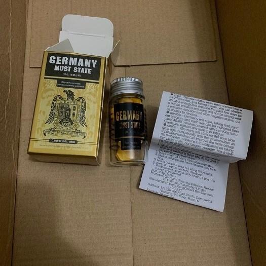 德國必邦3